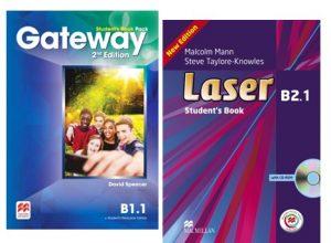 B1 + Laser в 11 и 12 клас